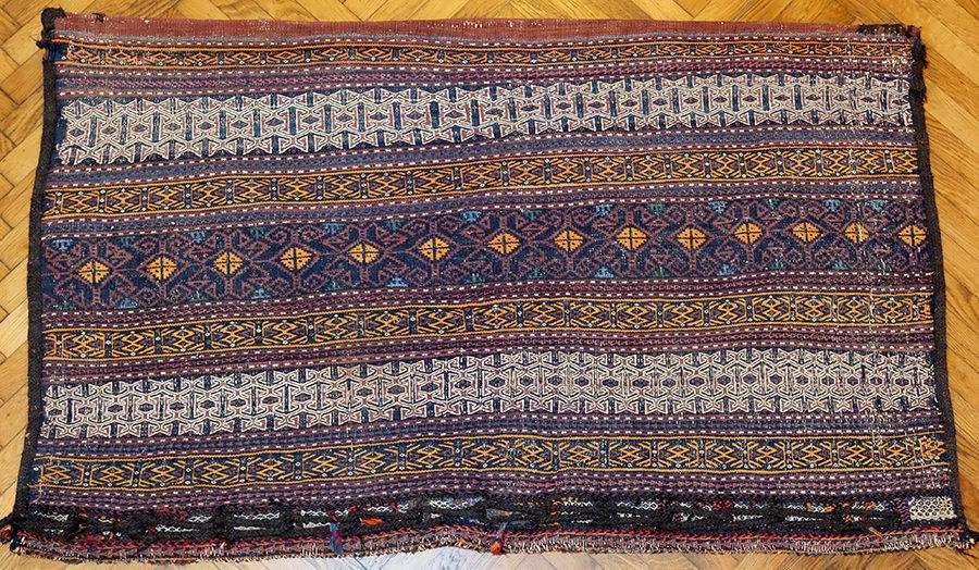 kilim (cushion)