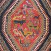 kilim Azari