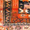 preproga Širaz